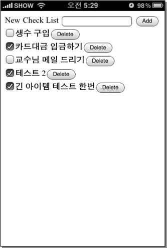 iPhone Checklist WebApp 3