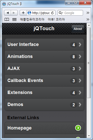 jQtouch on Safari