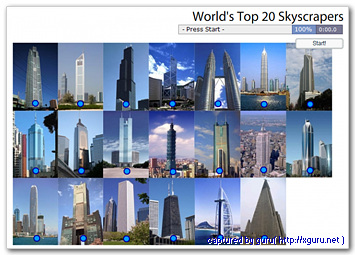 Worlds Top 20 Skyscrapers : 세계의 최고 고층건물 20