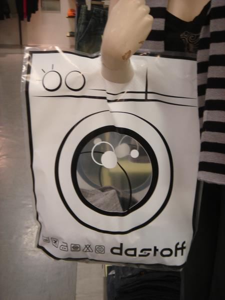 드럼세탁기 쇼핑백 : Laundry Shopping Bag