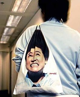 두통약 쇼핑백 : Panadol Head Shopping Bag - Woman