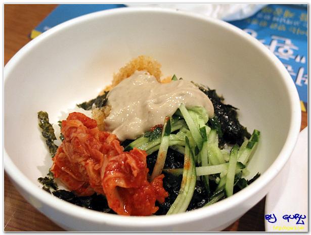게장 비빔밥
