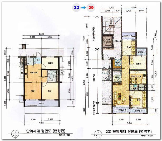 """22->29평""""/><br /> <img src="""