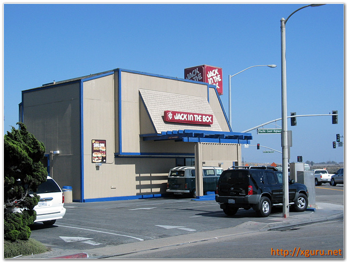 Jack In The Box - Store & Logo