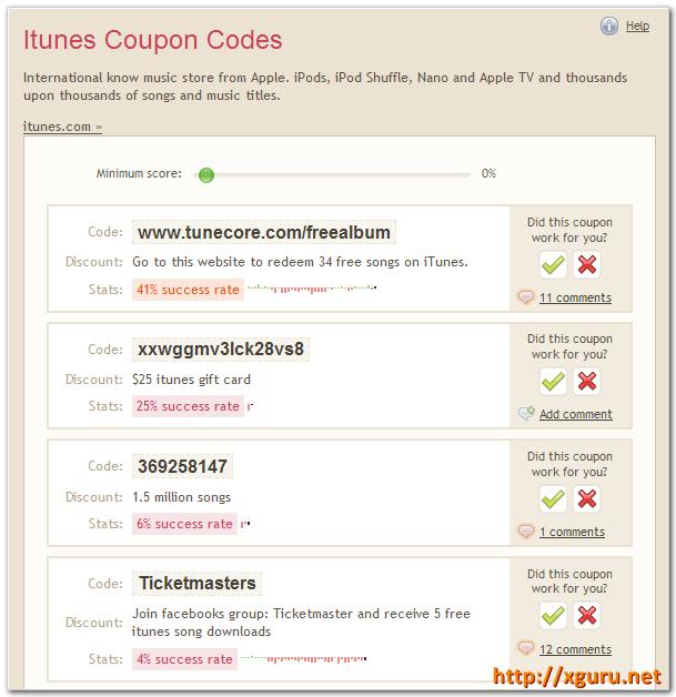 iTunes Coupon 코드