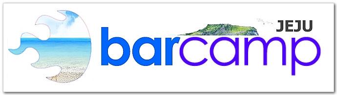 BarCamp Jeju