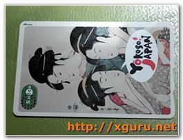 외국인 전용 Suica 카드
