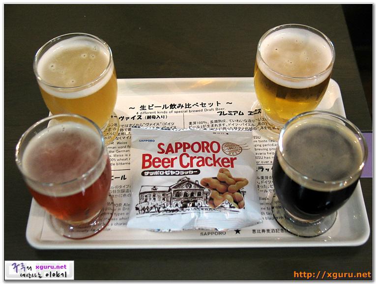 에비스 맥주 박물관 : 맥주 맛보기