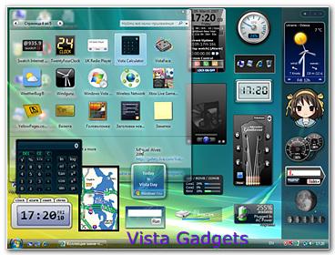 Vista Gadgets