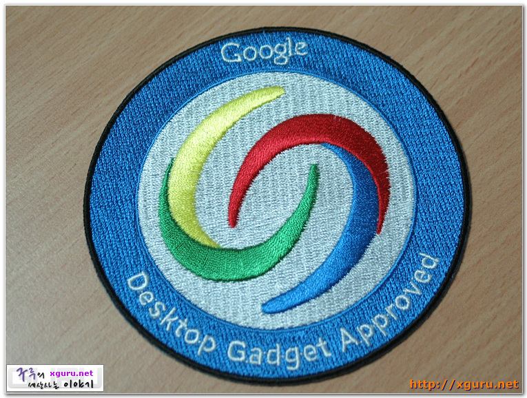 Google Gadget Developer Appreciation Package Patch