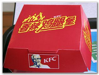 뭔가 매워보이는 햄버거 박스