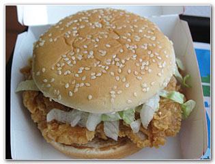 매운 치킨 버거