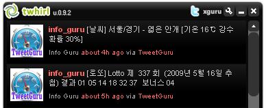 Info_Guru TweetGuru