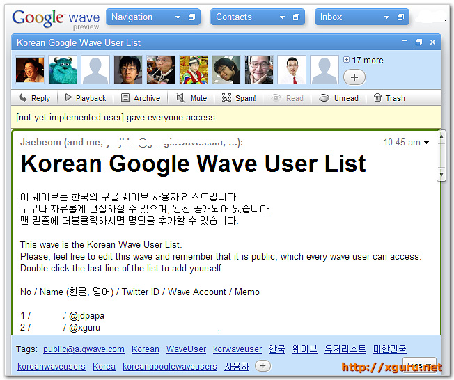 Korean Google Wave  User List