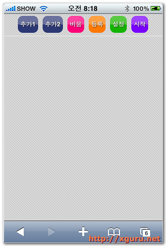 Sizac 페이지 설정화면