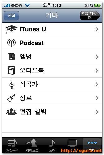 iPod Audiobook