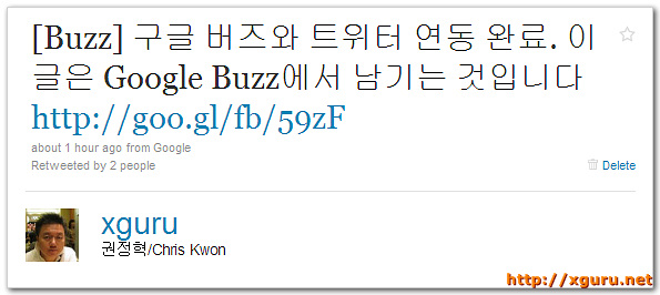 Google Buzz on Twitter